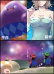 1girl 2boys bangs bare_shoulders black_border black_eyes blonde_hair border breasts brothers brown_hair cleavage collarbone earrings egg hashiyamoto hat jewelry large_breasts lips lubba luigi luma mario multiple_boys nintendo rosalina_(mario) siblings sitting sky smile space star super_mario_galaxy super_mario_galaxy_2 toad translation_request wand yoshi_egg