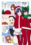 1boy 3girls black_hair blue_eyes blue_hair brown_eyes brown_hair christmas comic game_&_watch ganaha_hibiki gloves grin hagiwara_yukiho hat idolmaster kisaragi_chihaya long_hair multiple_girls sack santa_costume santa_hat short_hair smile snot thigh-highs translation_request wata_do_chinkuru