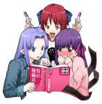 3girls blue_hair blush book caster fate/stay_night fate_(series) kohaku matou_sakura multiple_girls open_mouth purple_eyes purple_hair red_hair redhead smile syringe takenashi_eri tsukihime yellow_eyes