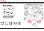 :3 bespectacled copyright_name glasses kyubey logo looking_at_viewer madoka_runes mahou_shoujo_madoka_magica nabeshima_tetsuhiro necktie no_humans page_number paper pink_eyes sitting smile solo translation_request