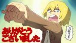 1boy armin_arlert blonde_hair blue_eyes hands_together kill_la_kill looking_down open_mouth parody shingeki_no_kyojin solo spotlight strap text translation_request uniform