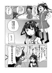 2girls 4girls ^_^ ahoge chair chikuma_(kantai_collection) closed_eyes comic dress hairband hands_on_hips haruna_(kantai_collection) kagerou_(kantai_collection) kantai_collection kongou_(kantai_collection) monochrome multiple_girls open_mouth shino_(ponjiyuusu) smile tone_(kantai_collection) translation_request twintails