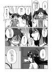 2girls =_= ahoge comic dress hairband kagerou_(kantai_collection) kantai_collection kongou_(kantai_collection) monochrome multiple_girls open_mouth shino_(ponjiyuusu) sitting tone_(kantai_collection) translation_request twintails