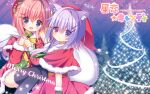2girls :d animal_ear_fluff animal_ears black_legwear blue_eyes capelet cat_ears cat_tail christmas crescent crescent_hair_ornament d_omm hair_ornament hat heterochromia highres merry_christmas multiple_girls open_mouth original pink_hair purple_hair red_eyes sack santa_costume santa_hat skirt smile star_(symbol) star_hair_ornament tail thigh-highs violet_eyes wallpaper zettai_ryouiki