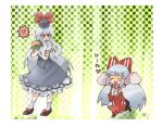 :3 \o/ arms_up blush bow chachi chachi_(azuzu) closed_eyes error fujiwara_no_mokou hair_bow hat heart kamishirasawa_keine long_hair outstretched_arms oversized_clothes running silver_hair suspenders touhou young