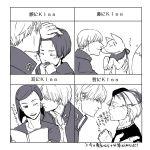 fox fox_(persona_4) kiss kiss_chart kuroda_hisano kzhr matsunaga_ayane narukami_yuu ozawa_yumi persona persona_4 seta_souji