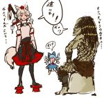 2girls alien animal_ears blue_hair cirno crossover detached_sleeves dress hair_ribbon hat highres ice ice_wings inubashiri_momiji multiple_girls muscle nameo_(judgemasterkou) predator predator_(film) puffy_sleeves ribbon short_hair sword tail touhou translation_request weapon white_background white_hair wings
