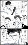 4boys anzai_mitsuyoshi blush comic ma2 male mitsui_hisashi miyagi_ryouta monochrome multiple_boys sakuragi_hanamichi school_uniform short_hair slam_dunk translation_request