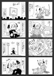 4koma comic highres multiple_4koma pokemon pokemon_(creature) purugly shirona_(pokemon) sougetsu_(yosinoya35) translation_request