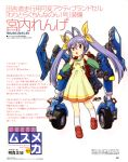 1girl absurdres akitaka_mika backpack bag blouse borrowed_character commentary highres mecha_musume mechanical_arms miyauchi_renge non_non_biyori purple_hair red_eyes tagme twintails wheels