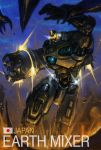 battle character_name drill glowing hp23 kaijuu mecha original pacific_rim solo_focus