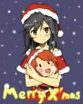 1girl black_hair blush blush_stickers character_doll christmas hat highres ichijou_hotaru koshigaya_komari looking_at_viewer merry_christmas non_non_biyori santa_costume santa_hat short_hair smile snowing solo syuichi