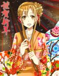 1girl asuna_(sao) brown_eyes brown_hair getsuyoubi japanese_clothes kimono long_hair new_year sword_art_online tied_hair umbrella yuuki_asuna