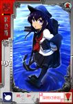 1girl akatsuki_(kantai_collection) anchor black_hair blue_eyes card_(medium) hand_on_hip hat kantai_collection long_hair looking_at_viewer omuraisu_echizen open_mouth pantyhose personification school_uniform serafuku skirt