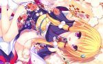 1girl :d blonde_hair fang highres japanese_clothes kimono legs lying magicalic_sky_high mikagami_mamizu open_mouth pointy_ears saraira shuttlecock smile tabi tagme violet_eyes