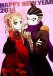 1boy 1girl bandages black_hair blonde_hair braid cham-p dangan_ronpa flower french_braid grey_eyes grey_hair hair_flower hamster heterochromia holding jum-p kimono long_hair lowres maga-g new_year ponytail purple_scarf red_eyes scar scarf short_hair smile sonia_nevermind sun-d super_dangan_ronpa_2 tanaka_gandamu tsukishiro50 two-tone_hair