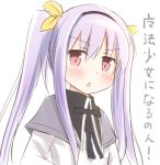 1girl alternate_costume blush hairband looking_at_viewer mahou_shoujo_madoka_magica miyauchi_renge non_non_biyori open_mouth parody purple_hair ran_(9ens2000) red_eyes solo triangle_mouth twintails