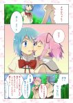 2girls blue_eyes blue_hair cheek_kiss closed_eyes comic hair_ornament hair_ribbon hairclip kaname_madoka kirikuchi_riku kiss mahou_shoujo_madoka_magica miki_sayaka multiple_girls pink_hair ribbon school_uniform short_hair translation_request