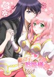 1boy 1girl black_hair blush coat couple cover cover_page estellise_sidos_heurassein floral_background gloves green_eyes hetero holding_hands kurobe_sclock long_hair pink_background pink_hair rating short_hair smile tales_of_(series) tales_of_vesperia violet_eyes wink yuri_lowell