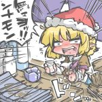1girl blonde_hair blush drinking hat kureha_mitsushige mizuhashi_parsee open_mouth pointy_ears santa_hat scarf short_hair solo touhou translation_request