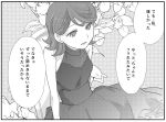 1girl bare_shoulders dress inazuma_eleven inazuma_eleven_(series) inazuma_eleven_go kino_aki o_bisc_o short_hair solo translated