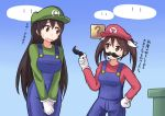 2girls ?_block block breasts chikuma_(kantai_collection) clouds cosplay crossover facial_hair fake_mustache gloves hand_on_hip hat kantai_collection long_hair luigi luigi_(cosplay) mario mario_(cosplay) multiple_girls mustache overalls pipe ribbon sweatdrop tone_(kantai_collection) toramasakby translation_request twintails warp_pipe white_gloves white_ribbon