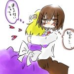 2girls maribel_hearn touhou usami_renko yuri