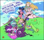 1boy 3girls ali-baba allegro_nantabile_cantabile bell beltbra blonde_hair blue_skin blue_sky boots breasts character_request code_of_princess cover cover_page dark_skin detached_sleeves flower full_body_tattoo guitar hair_flower hair_ornament hair_over_one_eye hat hill instrument jester_cap lady_zozo long_hair mouth_hold multiple_girls nishimura_kinu pink_hair playing_instrument sitting sky solange_blanchefleur_de_luxe straw tattoo thigh_boots thighhighs zombie