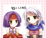 1girl 2girls alternate_hair_length alternate_hairstyle bare_shoulders elbow_gloves fingerless_gloves fire_emblem fire_emblem:_akatsuki_no_megami gloves hair_ribbon half_updo hands_clasped headband micaiah multiple_girls purple_hair ribbon robe sanaki scarf short_hair siblings silver_hair sisters smile tenmaru translation_request yellow_eyes