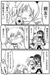 3girls akemi_homura comic crying crying_with_eyes_open gun kaname_madoka magical_musket mahou_shoujo_madoka_magica multiple_girls nura_(oaaaaaa) partially_translated sweatdrop tears tied_up tomoe_mami translation_request weapon