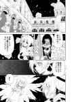 2girls castle comic forestss kanna_asumi mahou_shoujo_madoka_magica multiple_girls tomoe_mami translation_request witch's_labyrinth