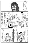 2girls akemi_homura comic crying crying_with_eyes_open flying_sweatdrops gun magical_musket mahou_shoujo_madoka_magica multiple_girls nura_(oaaaaaa) partially_translated tears tomoe_mami translation_request weapon