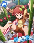 animal_costume blush character_name climbing hair_bow idolmaster idolmaster_million_live! monkey nonohara_akane official_art red_hair redhead ribbon short_hair