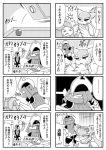 4koma bisharp comic golem_(pokemon) highres mienshao no_humans pokemon pokemon_(creature) sawk sougetsu_(yosinoya35) translation_request