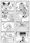 4koma bisharp combee comic gallade gardevoir highres hypno no_humans pokemon pokemon_(creature) sougetsu_(yosinoya35) translation_request vespiquen