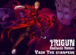 1boy blonde_hair blue_eyes character_name coat copyright_name earrings english friction gun highres jewelry long_coat male red_coat short_hair solo spiky_hair standing tagme trigun vash_the_stampede weapon