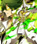 1boy armor blade_regalia dual_persona full_armor green_hair kill_la_kill male mask mojya sanageyama_uzu scar shinai spikes spoilers sword weapon