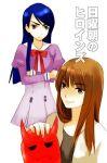 2girls kamen_rider_den-o minazuki_karen precure pretty_cure tagme