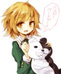1boy brown_eyes brown_hair dangan_ronpa dress eyelashes fujisaki_chihiro green_dress happy harapekopikachu looking_at_viewer male monokuma open_mouth plush ribbon simple_background smile solo trap white_background
