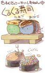 eel ginger kurukuru machinery morino_(t_morino) omelet open_mouth sekai_seifuku:_bouryaku_no_zvezda smoke sushi tamagoyaki translated turret
