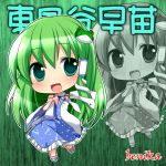 1girl artist_name benika_(benikaone) blush chibi detached_sleeves frog_hair_ornament gohei green_background green_hair hair_ornament hair_tubes kochiya_sanae long_hair skirt smile snake_hair_ornament solo text touhou