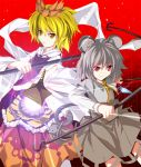 2girls basket blonde_hair grey_hair hair_ornament jeweled_pagoda jewelry mouse mouse_ears mouse_tail nazrin pendant polearm red_eyes shawl short_hair spear tail toramaru_shou touhou weapon yellow_eyes zb