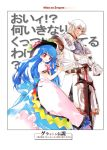 blue_hair buront crossover elf elvaan final_fantasy final_fantasy_xi food fruit gauntlets hat hinanawi_tenshi long_hair m.u.g.e.n mugen_(game) peach pointy_ears red_eyes ribbon smile sumi_keiichi sword the_legend_of_gluttony touhou translation_request weapon