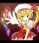 between_legs blood blood_on_face bloody_tears blush flandre_scarlet foreshortening hand_between_legs hands hat letterboxed looking_at_viewer mary_janes mizuoka_(pixiv370360) nail_polish outstretched_arm outstretched_hand ponytail red_eyes shoes short_hair side_ponytail sitting slit_pupils smile solo touhou tsurime wariza wings yunomi_chawan