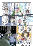 ;p check_translation comic hairband hat japanese_clothes konpaku_youmu konpaku_youmu_(ghost) myon partially_translated pink_hair red_eyes saigyouji_yuyuko shameimaru_aya short_hair silver_hair tokin_hat tongue touhou translation_request viva!! wink