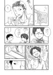 aburaage camera chopsticks comic eating food glasses hyakko kageyama_kitsune kitsune_udon kyougoku_yanagi monochrome translation_request tsukushi_(horse-tail)