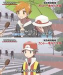 1girl 2boys agatha210 baseball_cap black_eyes black_hair blonde_hair blue_(pokemon) brown_hair crosswalk hat interview jewelry long_hair microphone multiple_boys ookido_green ookido_green_(frlg) open_mouth parody pendant pokemon pokemon_(game) pokemon_frlg red_(pokemon) red_(pokemon)_(remake) short_hair snowing special_feeling_(meme) translation_request umbrella