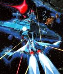 80s gradius highres konami moai no_humans official_art oldschool science_fiction size_difference space space_craft starfighter vic_viper