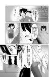 akagi_(kantai_collection) comic kaga_(kantai_collection) kantai_collection monochrome ray83222 souryuu_(kantai_collection) translation_request