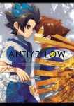 2boys arched_back blue_hair brown_hair cover cover_page doujin_cover inazuma_eleven_(series) inazuma_eleven_go inazuma_eleven_go_galaxy letterboxed male matatagi_hayato matsukaze_tenma multicolored_hair multiple_boys nano_(lanthan00) scissors shinsei_inazuma_japan soccer_uniform two-tone_hair